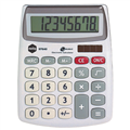 Aspire  Calculator 0400640 Compact Desktop SUB 97650 MARBIG CALCULATOR DESKTOP 12 DIGIT GST
