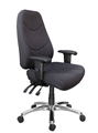 Atlas High Back Typist Chair With Arm 3 Lever Fully Ergo Black  Fabric