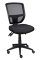 Lily Task Ergonomic High Back Typist Chair Mesh No Arms Black
